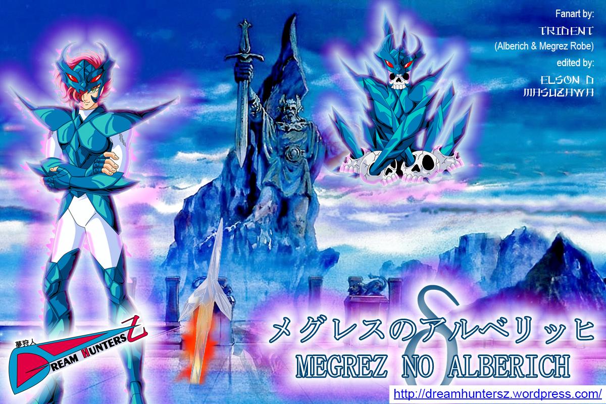 Delta-sei Megrez no Alberich